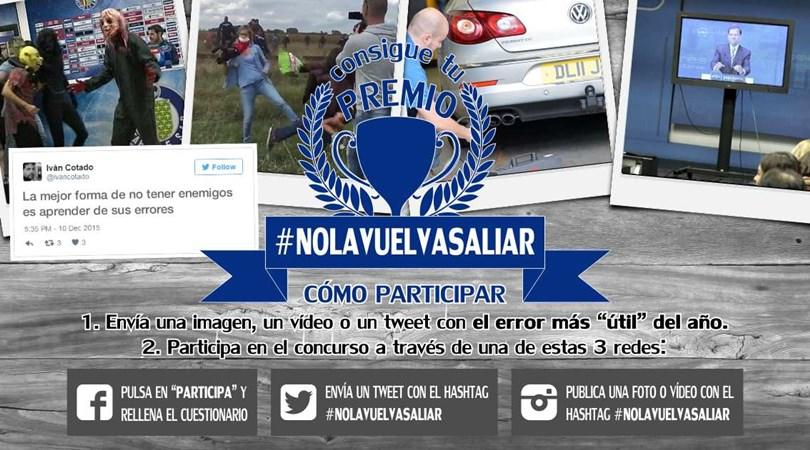 Clic para participar en El Regalo de Cotado 2015. #NoLaVuelvasALiar